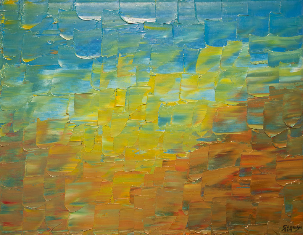 Title: The Sunset,  Medium: Oil,  Dimension: 19 X 15 Inches,  Frame: Metal,  Price: Contact the Artist